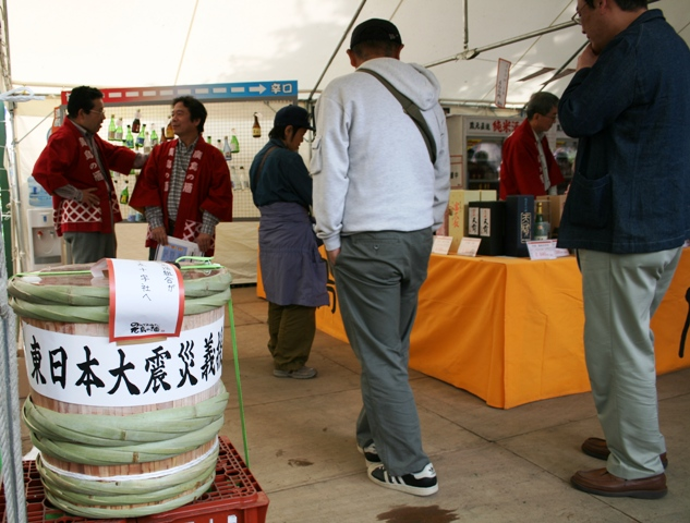 IMG_4555 FF 広島の酒 W