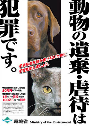 Env-poster0903.jpg