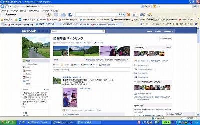 HSC Facebook page