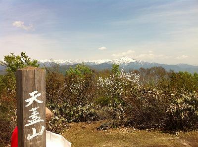 天蓋山からの眺め