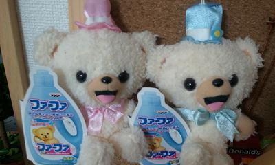 yosi2_20110123200830.jpg