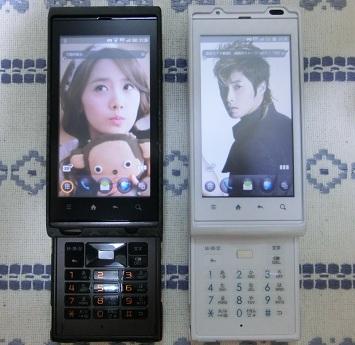 aquos phone-2