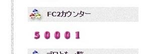 はちゅんさん-50001