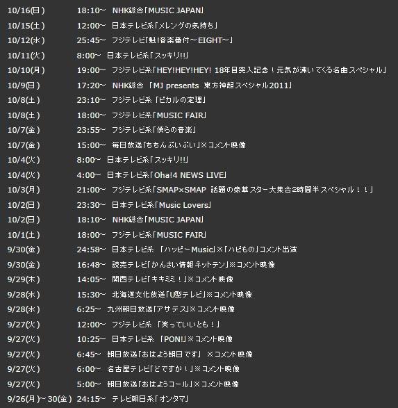 TV-09-10.jpg
