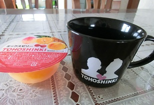 cup-3.jpg