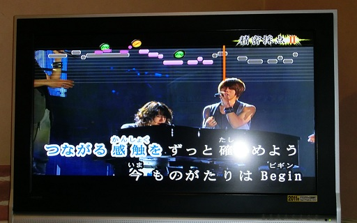 karaoke-2.jpg