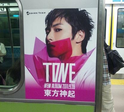 train-02.jpg