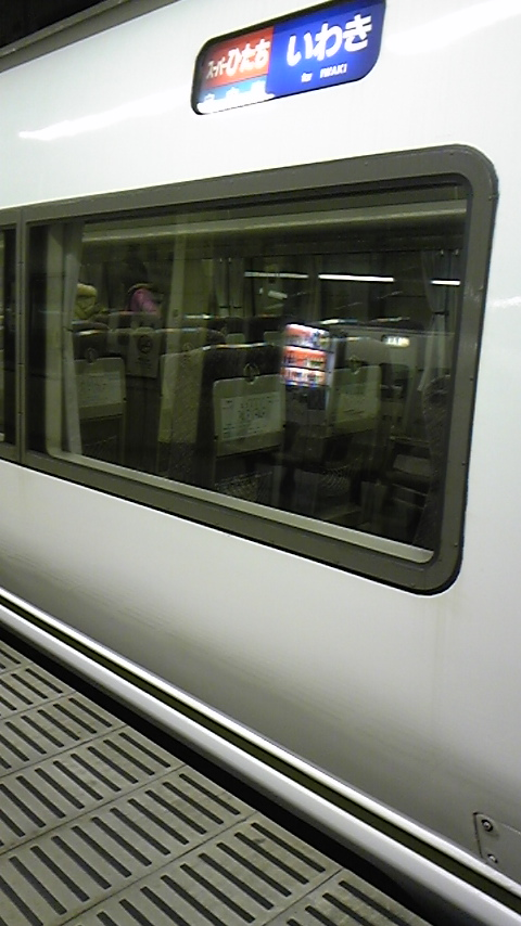20100102192013