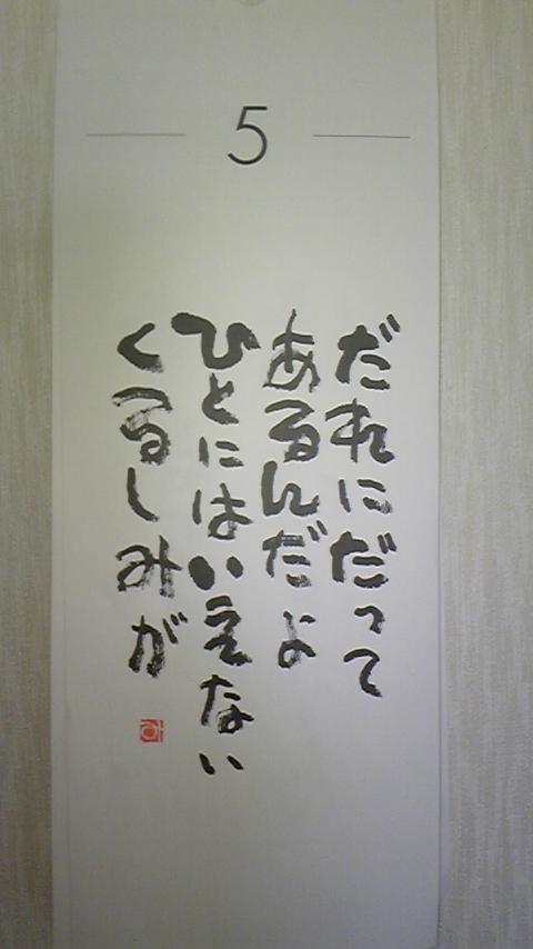 20100107235230