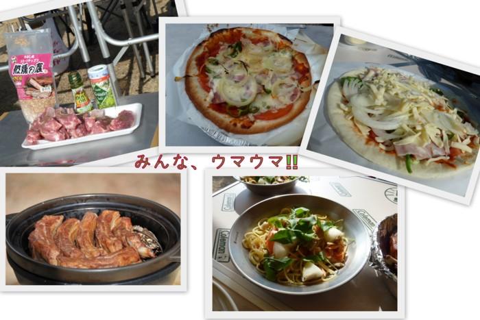 1ピザに燻製、パスタもあるよ!