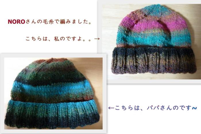 1帽子を編みました。