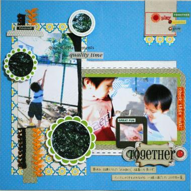 DSC_2499_convert_20101003013152.jpg