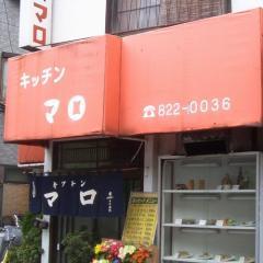 tokyo022