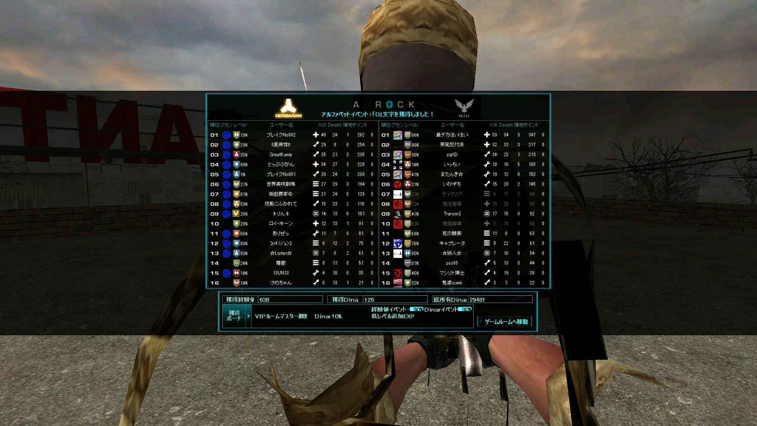 screenshot_148.jpg