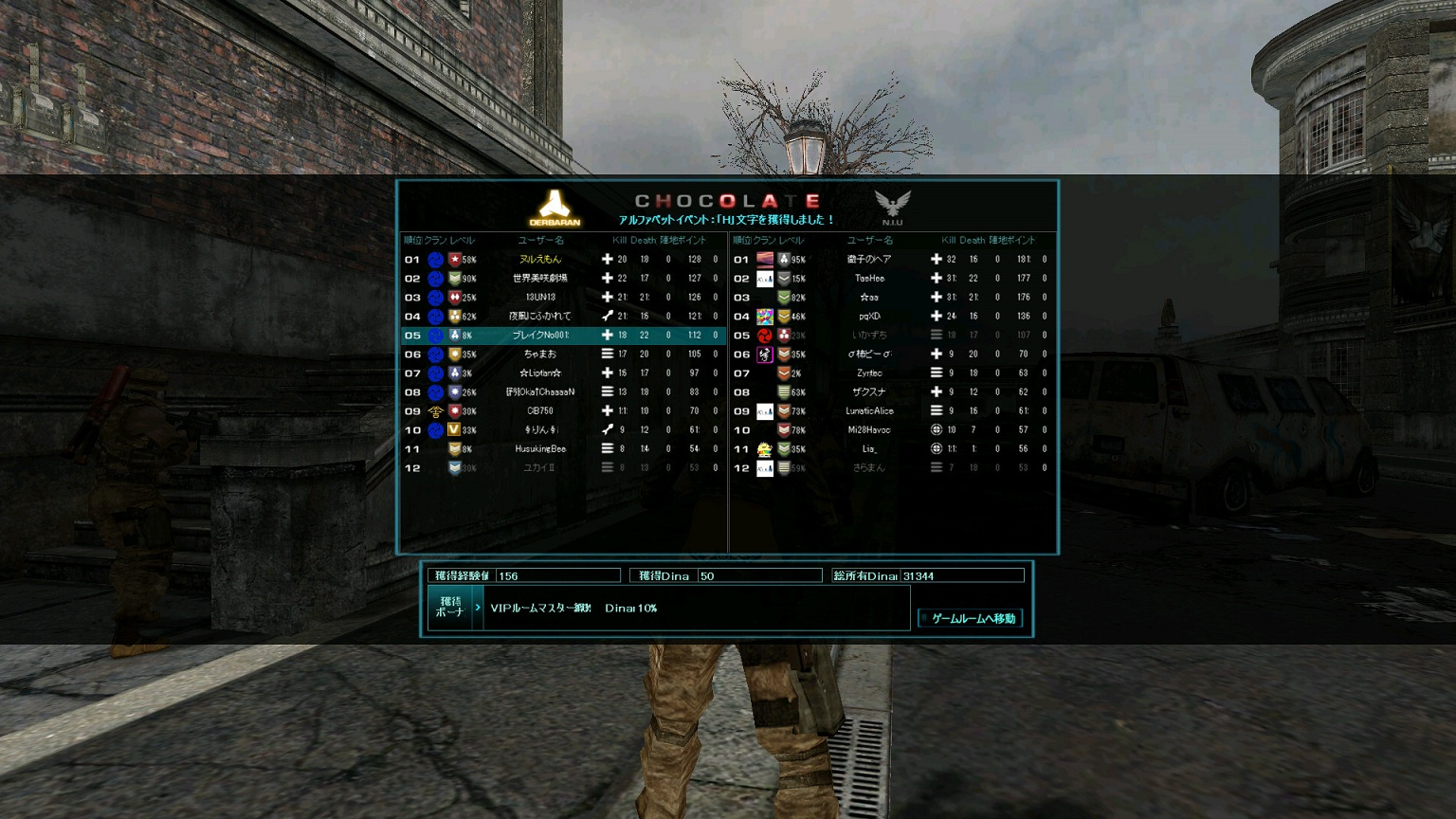 screenshot_177.jpg