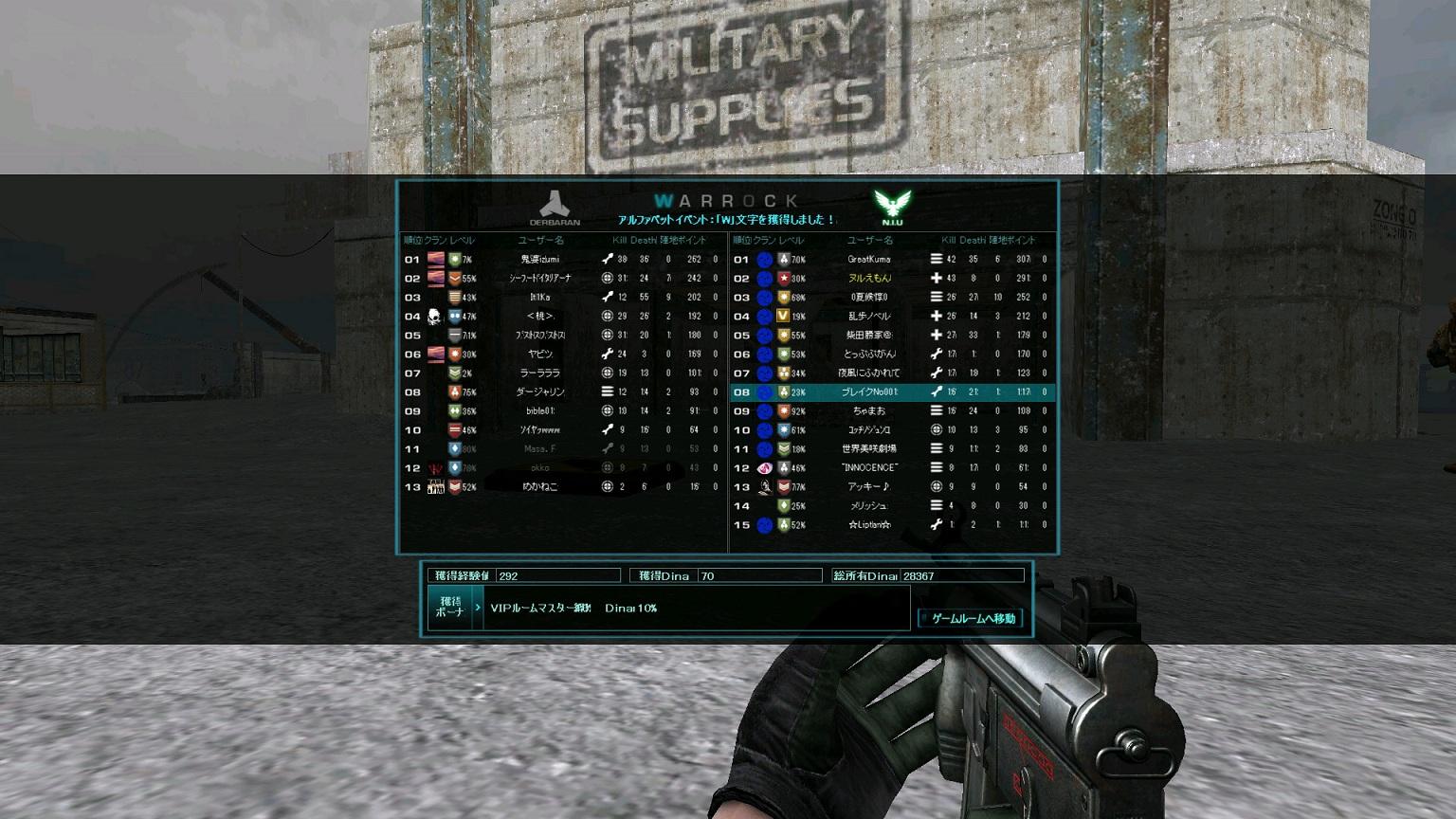 screenshot_191.jpg