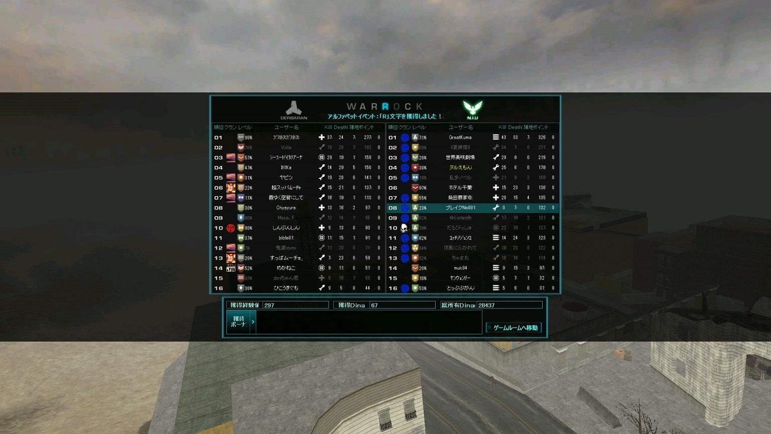 screenshot_192.jpg