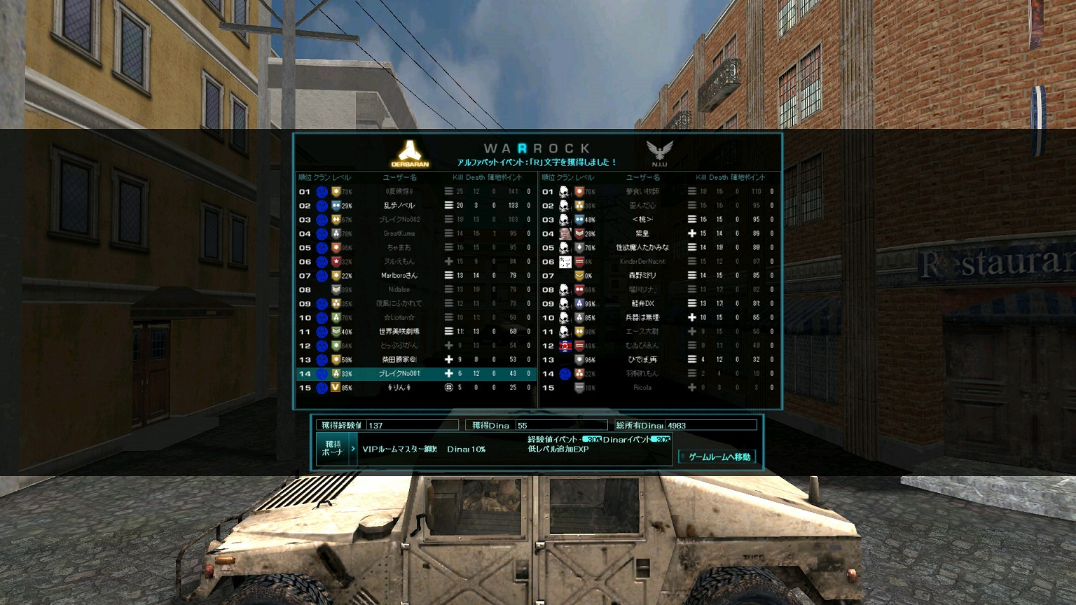 screenshot_217.jpg