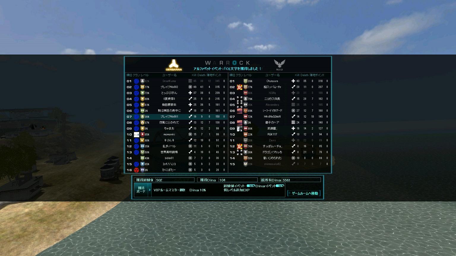 screenshot_228.jpg