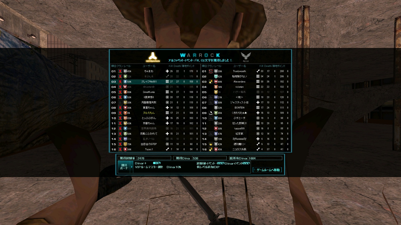 screenshot_247.jpg