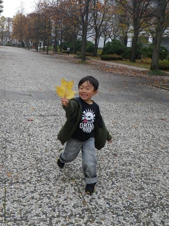 県総合公園