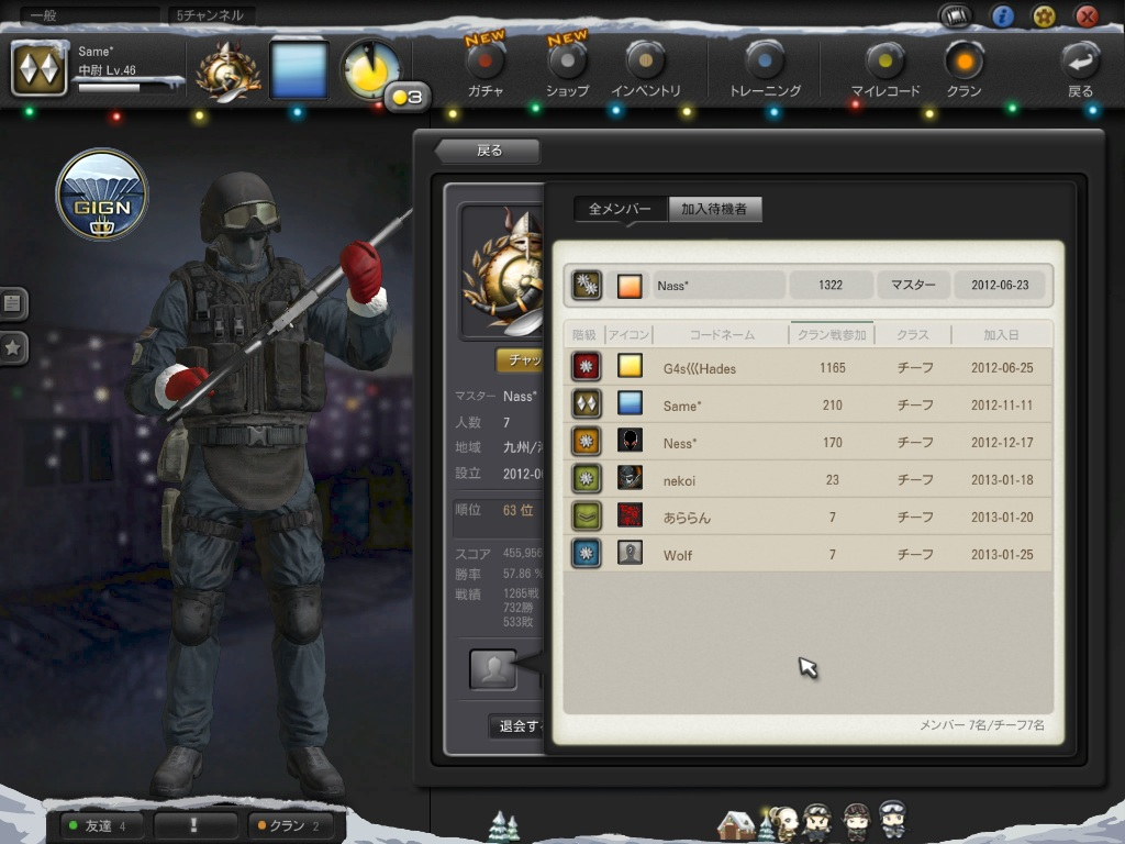 ScreenShot00036wDAAAAAAAAAAAAAAAAAAAADwaWdDDDDDDAA.jpg