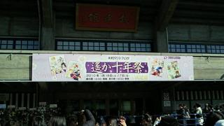 20100117115600