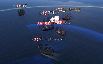 戦闘開始!!
