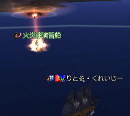 燃えろ~♪
