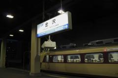 489side_kanazawa.jpg