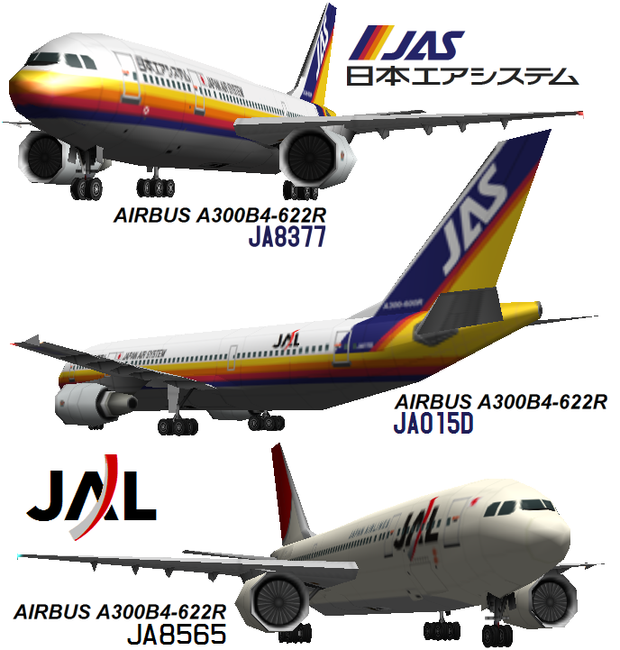 airbusA300B4-622R_jj.png
