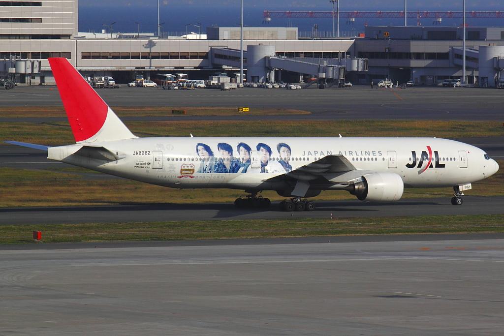 JAL Arashi Milion JET Boeing777-246 JA8982