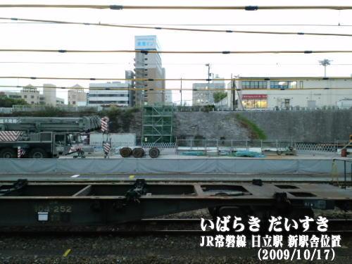 JR常磐線_日立駅_新駅舎_妹島和世