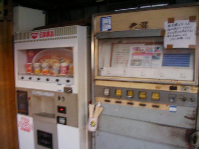 弁当自販機3