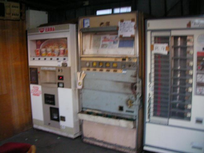 弁当自販機3.5