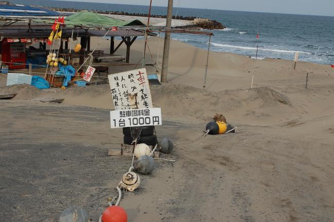 ♯ビーチ調査20