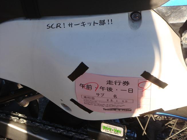 20110108_002.jpg