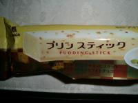 2010 8 10 03