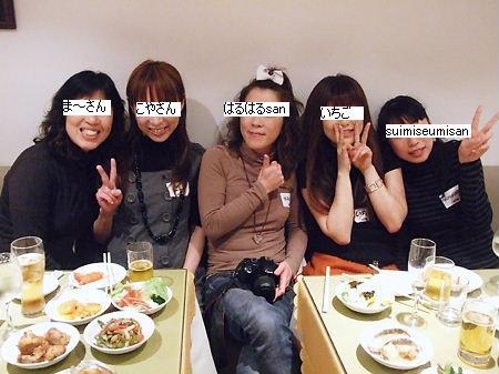 2009_11270021.jpg