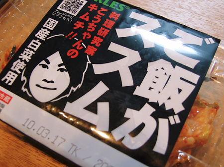 2010_03080050.jpg