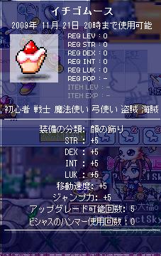 09112101mu-su.png