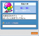 2009112300.png