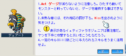 20100128031343698.png
