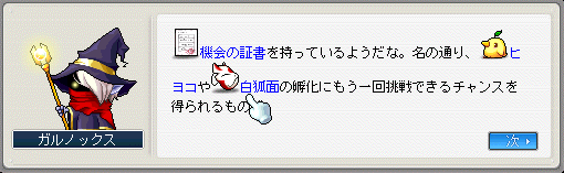 20100208013358838.png