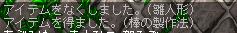 20100227忍耐報酬