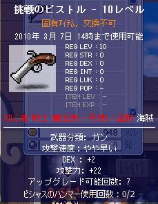 100303がん2