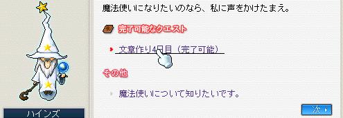 20100304文章作り