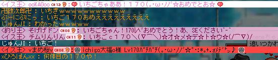 20100306さけび2