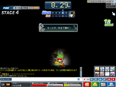 20100310すてーじ4