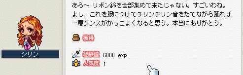 20100312完了